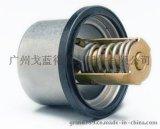 沃尔沃VOLVO 温控器/节温器5010553100/1359961/16656944/8149186/8517857/1665694
