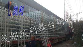 四川成都固定桁架方管桁架舞台桁架生产