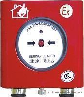 利达J-SA B-M-LD2000E(Ex) 防爆型手动火灾报警按钮