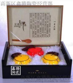 供应陶瓷罐子 套装陶瓷罐 景德镇陶瓷罐