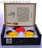 供應陶瓷罐子 套裝陶瓷罐 景德鎮陶瓷罐