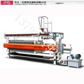 程控水洗翻板高压聚丙烯隔膜压滤机 中大贝莱特压滤机