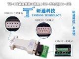 YT-301商业级袖珍型RS-232到RS-485接口转换器
