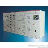 MNS低压抽出式开关柜 ,抽出式开关柜 ,低压开关柜