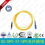 阜通牌電信級SC/ST單模單芯3M光纖跳線SC/UPC-ST/UPC-3M-SM廠家直銷
