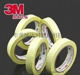 供应3M玛拉胶带 高温绝缘胶带 电工胶带1350F-1