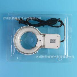 HX LAMP 220V AC  显微镜光源 荧光环形灯 显微镜照明灯220V8W