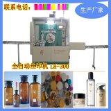杭州圆形瓶子定制高速全自动丝印机 节省人力多挣钱全自动丝印机