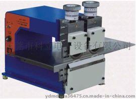 石碣KL-801J双刀走板式铝基板分板机 专业厂家找科立电子