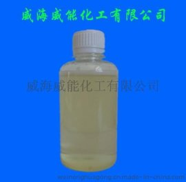 专业生产新型纸浆软化剂 软化渗透剂