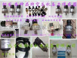 博莱特50A空压机专用陶瓷压力传感器**价格