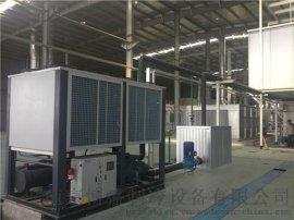 螺杆式冷水机组丨螺杆式制冷机组丨螺杆式冷冻机组