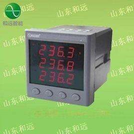 智能电力仪表厂家**供应多功能数显表
