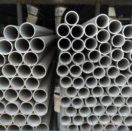 湛江厂家不锈钢管 316L拉丝不锈钢管