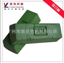 广州地区抛光蜡 Y521青腊 高要求镜面精抛专用 抛光膏
