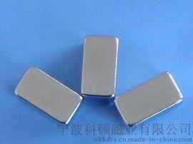 供应高性能钕铁硼磁铁