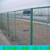 框架铁路公路护栏网 浸塑隔离栅 立柱网片折弯护栏网