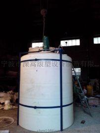 酸碱化工罐 PE搅拌罐 防腐聚乙烯pe储罐