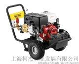 汽油內燃機驅動冷水高壓清洗機 FS 15/27 BE 電子打火+手動拉線打火