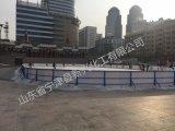 冰球场围栏 HDPE聚乙烯围栏  PE白色围挡