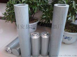 RDSLX-100/125*125滤油机滤芯