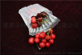成都气柱袋防摔气柱袋水果专用包装气柱袋
