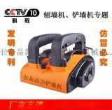 長島動力鏟牆機一個神奇的牆面翻新鏟牆工具