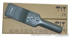 V160系列手持式金属探测器