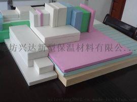 兴达厂家供应外墙保温用挤塑保温板材