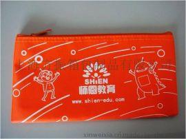 批發商務筆袋 訂制LOGO廣告筆袋 學生筆袋