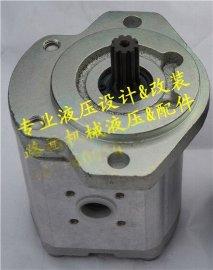 徐工摊铺机输料齿轮泵 刮板泵 0510725350