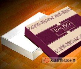 内衣服装盒方形纸盒定制-包装盒厂家批发