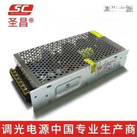 聖昌電子12V 24V 100W 0/1-10V LED調光電源 質優價廉工程首選網孔調光電源