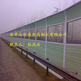 高速公路降噪隔音墙吸声板防护声屏障