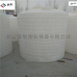 河北保定8立方浓硫酸防腐储罐 10吨化工塑料水箱 PE氢氧化钠储