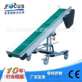 富意德FM-3F3带式输送机 定制皮带输送机 配套生产流水线