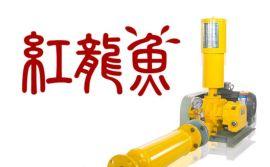 罗茨增氧机【红龙鱼增氧机】,增产增氧