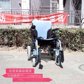 轻便折叠电动轮椅老年代步车残疾人轮椅台湾美利驰P108-1电动轮椅