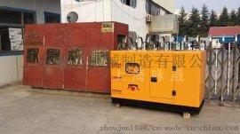 现货100千瓦康明斯柴油发电机组