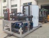工业制冰机/工业制冰机型号/工业制冰机价格