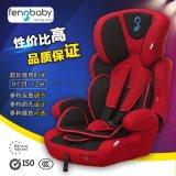fengbaby汽车儿童安全座椅 宝宝安全座椅 正品9月-12岁3C认证