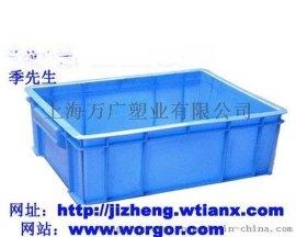 蓝色 360塑胶周转箱|万广400工具箱|450塑料杂物箱