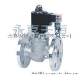 ZBSF-1全不锈钢电磁阀