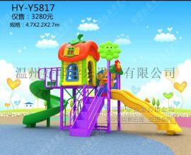 大型滑梯 幼儿园游乐设备 儿童滑滑梯 户外组合滑梯