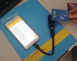 Android系统IC卡读卡器庆通厂家支持定制开发批量价另议