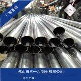 拉丝316L不锈钢管丨316L不锈钢圆管生产厂