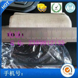 【实体厂家】纯银丝编织网 40目0.1mm丝径 电极、实验专用网