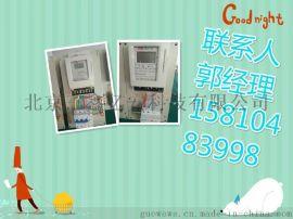 北京插卡的电表 北京插卡式预付费电表 单相插卡式电表