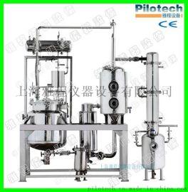 YC-100实验小型精油多功能提取罐