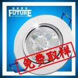 深圳富喬照明LED射燈